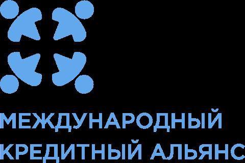 Заставка для - Международный Кредитный Альянс